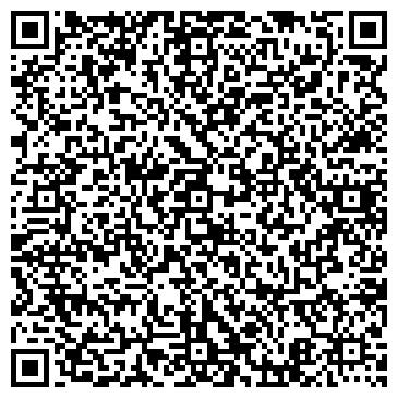 """QR-код с контактной информацией организации Студия рекламного дизайна """"ЯФП"""""""