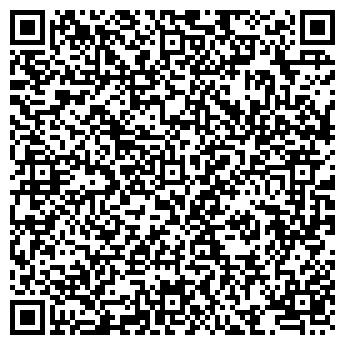 QR-код с контактной информацией организации Общество с ограниченной ответственностью Акриловый камень, СПД