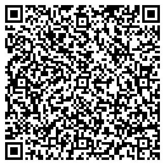 QR-код с контактной информацией организации Tamarka