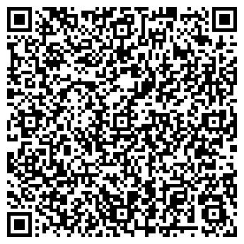 QR-код с контактной информацией организации ФЛП Обертинский А.Ю.
