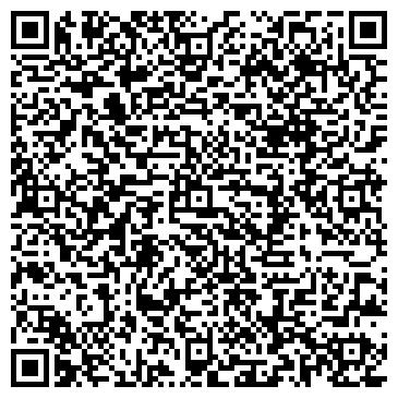 QR-код с контактной информацией организации elewhen creative studio