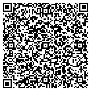 QR-код с контактной информацией организации Art Studio Kate S