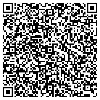 QR-код с контактной информацией организации Don3dScan
