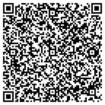 QR-код с контактной информацией организации Лучшее фото