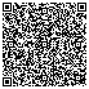 QR-код с контактной информацией организации СТИЛЬ ХАУЗ