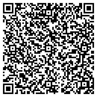 QR-код с контактной информацией организации Luxonmebel