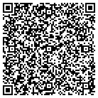 QR-код с контактной информацией организации ТОО «AlRus Kazakhstan»