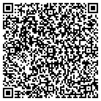 """QR-код с контактной информацией организации ТОО """"Жарияшы"""""""