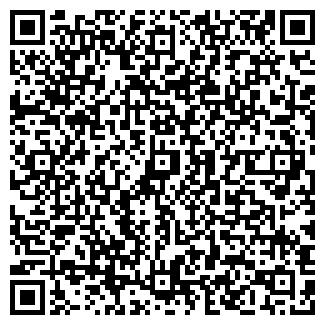 QR-код с контактной информацией организации ART Design