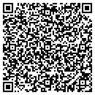 QR-код с контактной информацией организации Другая Bestlabels