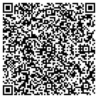 """QR-код с контактной информацией организации Компания """"Logood"""""""