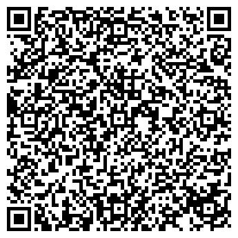 """QR-код с контактной информацией организации ЧП """"Крома"""""""