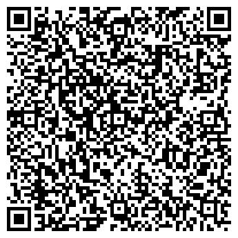 """QR-код с контактной информацией организации ЧП """"Polaris"""""""