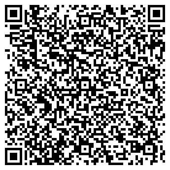 """QR-код с контактной информацией организации ООО """"Антис-Орто"""""""