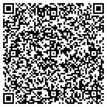 """QR-код с контактной информацией организации ТОВ """"АДС ФЕКТОРИ"""""""