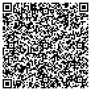 QR-код с контактной информацией организации «Визуал-Форма» Киев