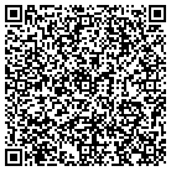 QR-код с контактной информацией организации Субъект предпринимательской деятельности ARTБетон