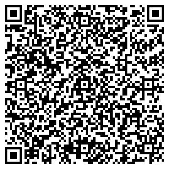 QR-код с контактной информацией организации РА «Бизнес Реклама»