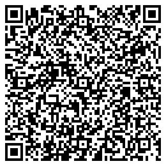 QR-код с контактной информацией организации Натан, Частное предприятие