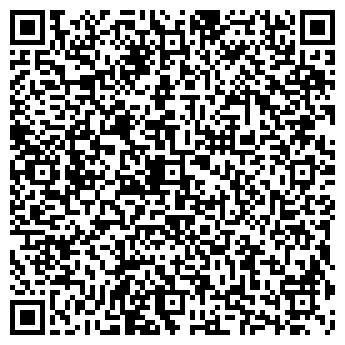 QR-код с контактной информацией организации Общество с ограниченной ответственностью СПС-графика