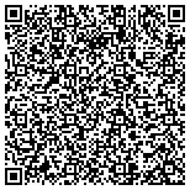 QR-код с контактной информацией организации Интернет-магазин «LightRoad»