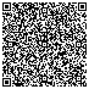 QR-код с контактной информацией организации ЧП | Наружная реклама |