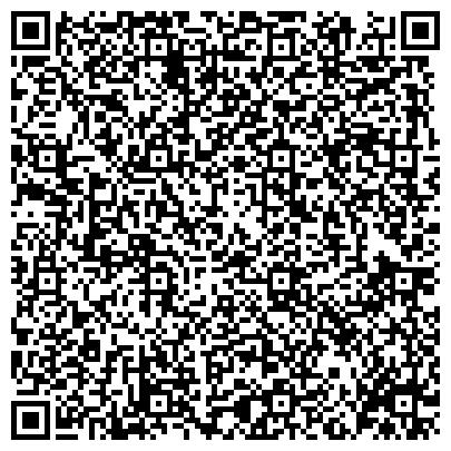 QR-код с контактной информацией организации Рекламэффект - изготовление, монтаж и ремонт наружной рекламы