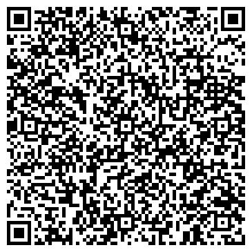QR-код с контактной информацией организации Производственная Компания «Интех».
