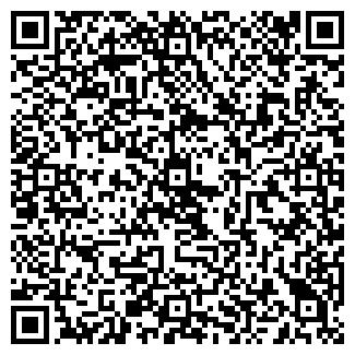 QR-код с контактной информацией организации Объемные фишки