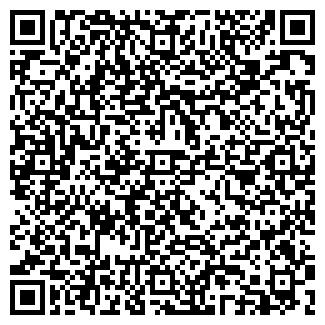 QR-код с контактной информацией организации MaxDesign