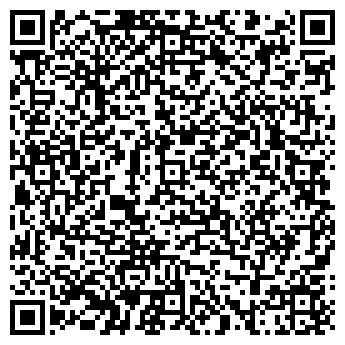 QR-код с контактной информацией организации ООО «Эмблем»
