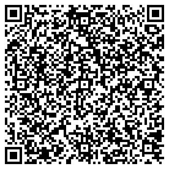 QR-код с контактной информацией организации Shildo, Общество с ограниченной ответственностью