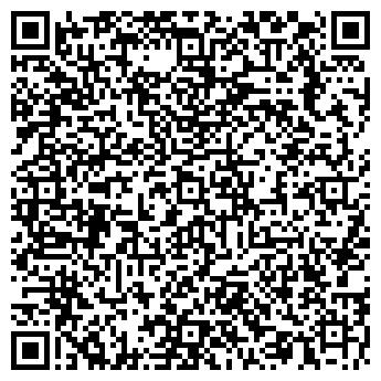"""QR-код с контактной информацией организации ООО РПГ """"Колибри"""""""