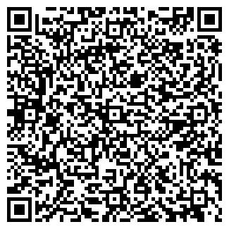 QR-код с контактной информацией организации ЧП Выбор