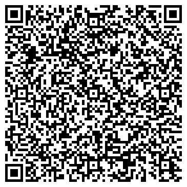 QR-код с контактной информацией организации Региональная реклама, ЧП