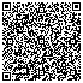 QR-код с контактной информацией организации Релифт, СПД