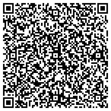 QR-код с контактной информацией организации Толк Консалтинг, ООО