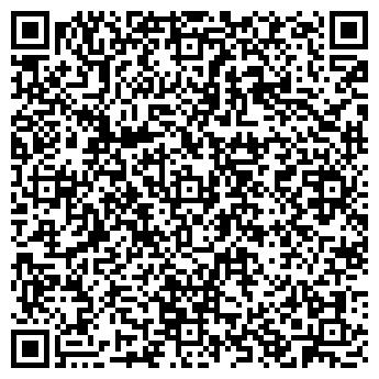 QR-код с контактной информацией организации Нью вижн (New vision), ЧП