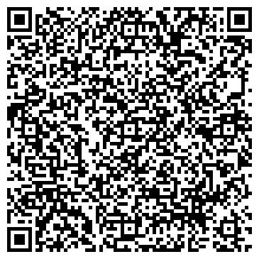 QR-код с контактной информацией организации Умикум, ТОО