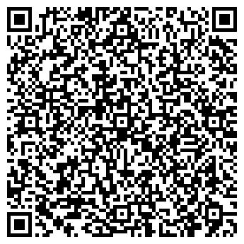 QR-код с контактной информацией организации Вербена, компания