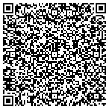 QR-код с контактной информацией организации Департамент транзитной рекламы