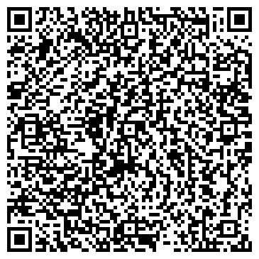 QR-код с контактной информацией организации Рекламное агентство Мирас,ТОО