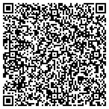 QR-код с контактной информацией организации ИС Лтд, ТОО