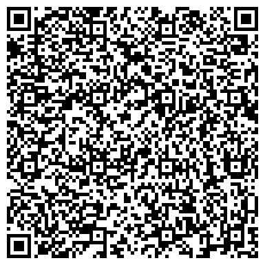 QR-код с контактной информацией организации Standard Kazakhstan (Стандарт Казахстан), ТОО