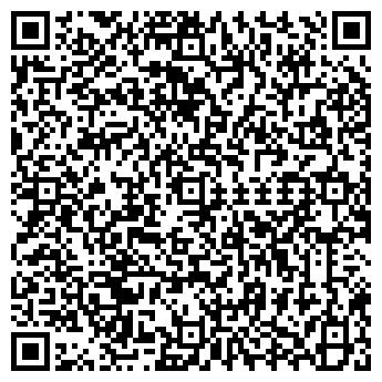 QR-код с контактной информацией организации Анвик, ОДО
