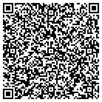 QR-код с контактной информацией организации Шестель А. С., ИП
