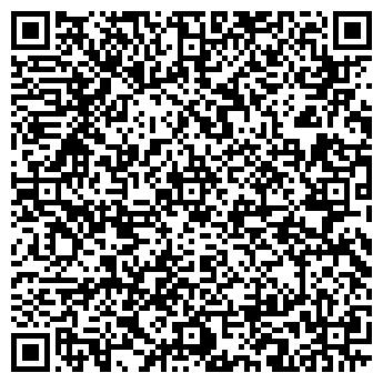 QR-код с контактной информацией организации Рекламарт, ИП