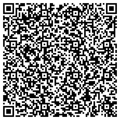 QR-код с контактной информацией организации Портал, ТОО