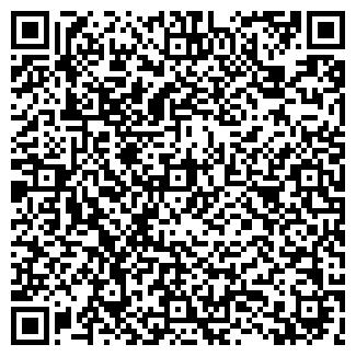 QR-код с контактной информацией организации Радиус FM