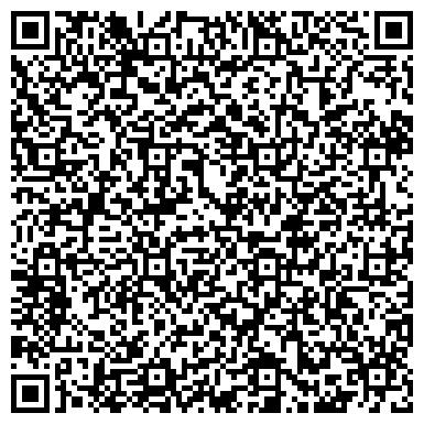 QR-код с контактной информацией организации Рекламное агентство Ada (Ада), ТОО